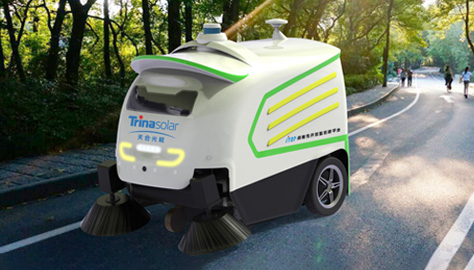Autonomous Road Sweeper&&in planning