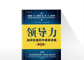 The Leadership Challenge by James M. Kouzes and Barry Z. Posner